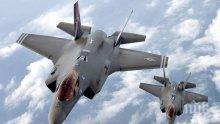 САЩ отложиха доставките на изтребителите Ф-35 за Турция