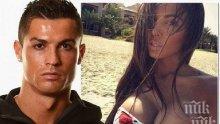 ХАРЕМ! Показаха любовния тефтер на Роналдо, Лозанова също била интимна с него