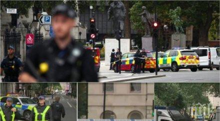 ИЗВЪНРЕДНО В ПИК! Първи снимки на атентатора в Лондон - чернокож е! (СНИМКИ) - НА ЖИВО