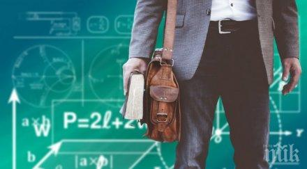 Преди първия звънец: Спешно се търсят учители