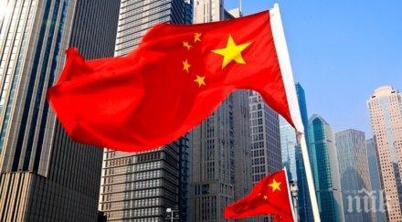 Китай се отказа от ограниченията за раждане, зове семействата да имат повече от едно дете