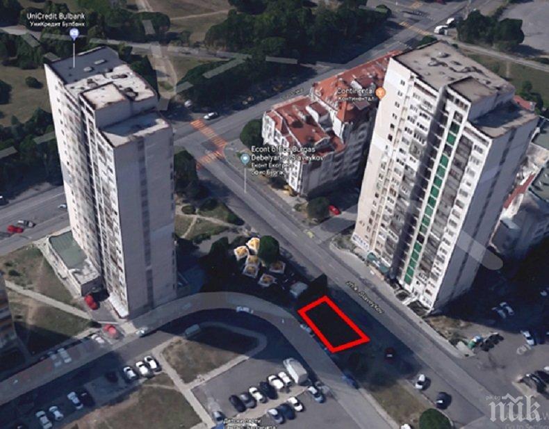 Скандал в бургаски квартал! Живущи от три блока на бунт - не искат павилиони, а градинка