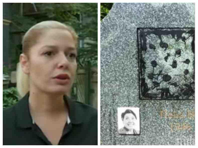 ПОКЪРТИТЕЛНО! Алекс Сърчаджиева разкри какво е направила, когато видяла погрома на гроба на майка й...