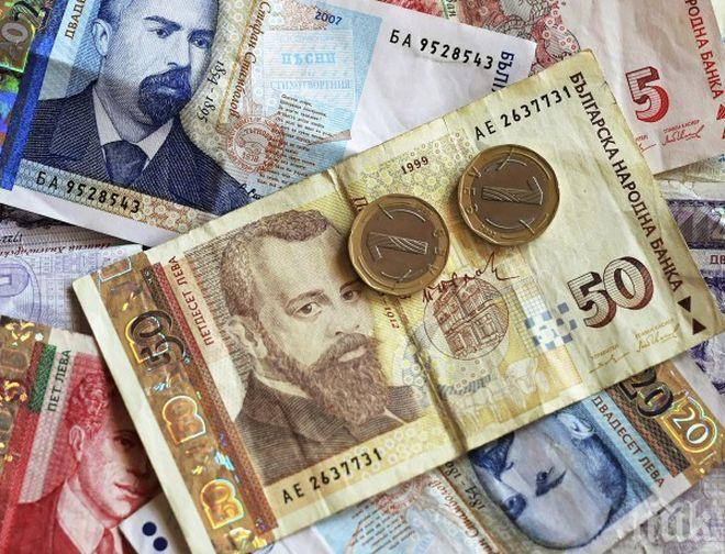 Млада шуменка върна чанта с пари и документи, изгубена на улицата