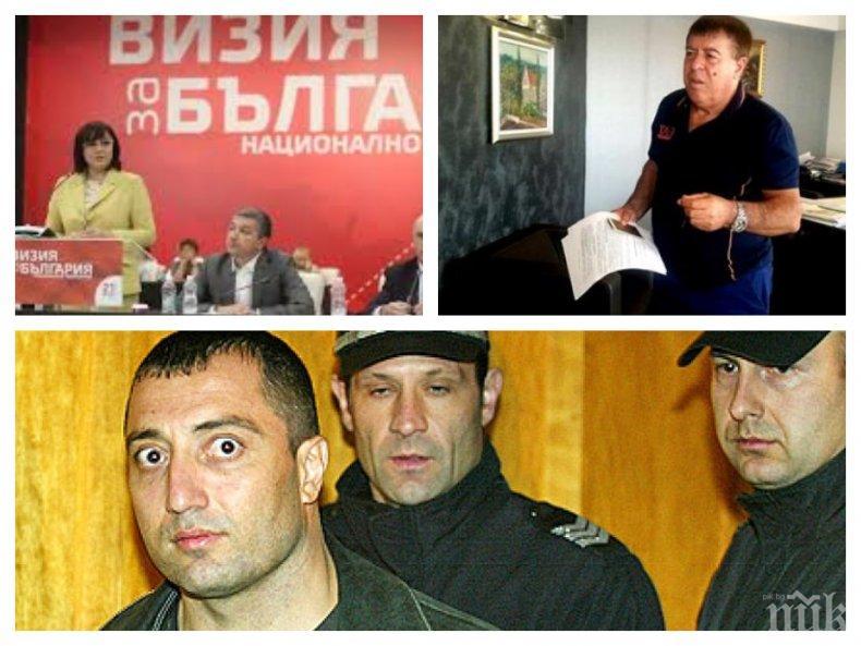 РАЗКРИТИЕ НА ПИК! Червените на бунт, лидерката им изчезна: Корнелия Нинова да спре с ваканциите и да отговори за Бенчев!