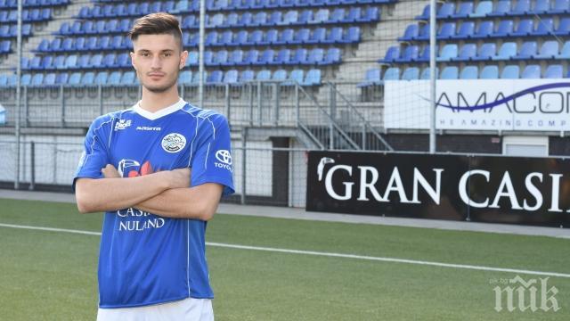 Стефан Велков подписа с холандския Ден Бош