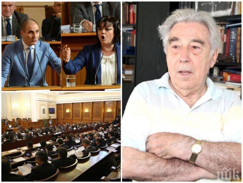 САМО В ПИК! Проф. Александър Джеров с тежък коментар за връзките между политиката и престъпния свят