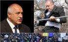 МЪЛНИЯ В ПИК TV: Ето как Румен Радев ще сваля Борисов по румънски сценарий