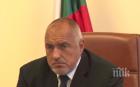 ПЪРВО В ПИК TV! Борисов с тежки думи за срива на Търговския регистър! Премиерът призова за по-сериозен надзор