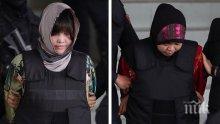 Събрани са достатъчно доказателства срещу жените-убийци на Ким Чен-нам