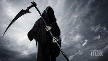 ЗЛОВЕЩО! Учени изчислиха: Смъртта идва с 1,8 мм в час...