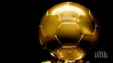 """КОЛОСАЛЕН СБЛЪСЪК! Решава ли се Златната топка днес, Меси и Роналдо - """"пас""""? В центъра на прожекторите са..."""