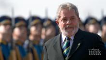 Официално издигнаха кандидатурата на Лула да Силва за президент на Бразилия