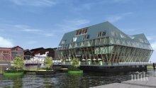Първата плаваща ферма в света ще заработи скоро (СНИМКИ)