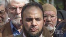 ШОКИРАЩИ РАЗКРИТИЯ! Имам призовал за кървав джихад в проповед 6 месеца преди терористичната атака в Манчестър (ВИДЕО/СНИМКИ)