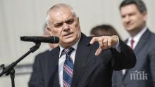 ИЗВЪНРЕДНО В ПИК TV! МВР с горещи новини за акциите на границата (ОБНОВЕНА)