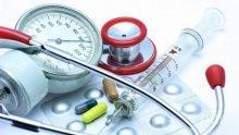 ВНИМАНИЕ! Съмнителен сайт предлага медицински услуги по домовете