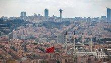Турция бойкотира и строителните материали от САЩ