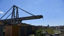Обявиха извънредно положение в Генуа за 1 година заради срутения мост