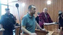 Прокуратурата протестира предсрочното освобождаване на Иван Евстатиев