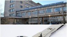ТОТАЛЕН ШОК! Пиян пациент нападна с ножица медицинска сестра в Търново, държа я за заложница