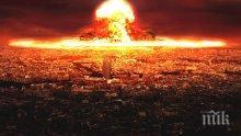 ЕКСЛУЗИВНО В ПИК! Възможна е случайна ядрена война! Бъдещето на Земята е в ръцете на САЩ, Русия и Китай - грешна реакция ще е фатална