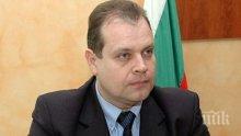 ПЪРВО В ПИК TV! Лазар Лазаров чака присъдата в черно! Бившият шеф на АПИ нервен преди решението на съда (ОБНОВЕНА)