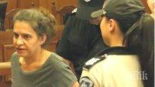 Заместничката на Иванчева писна от ареста: В банята има 1 см кир, не е чистена поне 10 години