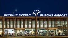 """СЕКИРА! """"Райън еър"""" спира полетите си от и към Бургас"""