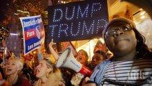 Допитване! Над 50 процента от американците са недоволни от работата на Доналд Тръмп