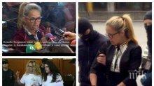 Иванчева се появи в специализирания наказателен съд с белезници само на ръцете