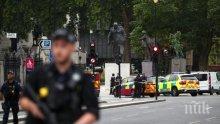 ИЗВЪНРЕДНО! Атентат в Лондон?! Кола се вряза в загражденията пред парламента, има ранени - НА ЖИВО (ВИДЕО/СНИМКИ/ОБНОВЕНА)