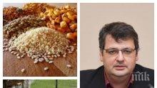 САМО В ПИК TV! Има ли ГМО в българската храна - топ експерт разкрива какъв хляб ядем и ще се вдигне ли цената му