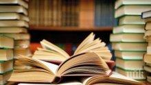 Нова учебна програма за зрелостници - модерни произведения изместват класическите