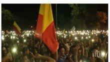 КАТЕГОРИЧНО! Въпреки протестите - кабинетът в Румъния няма да подава оставка