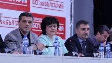 """АТАКА ОТ """"ПОЗИТАНО"""" 20! БСП изрева за оставките на Цецка Цачева и шефката на Агенцията по вписванията"""