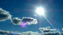 ЛЯТНА ИДИЛИЯ! Жарко слънце ще ни радва и днес, облаци ще го скрият за малко следобед