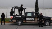 В Мексико задържаха един от най-издирваните престъпници в страната