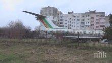 ИНИЦИАТИВА! Младежи вдъхнаха нов живот на стар самолет в Силистра (ВИДЕО)