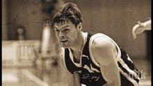 ПОКЛОНЕНИЕ! Ямбол изпраща баскетболна легенда