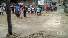 ВАЖНО! Една българка е потърсила помощ след тежките наводнения в Южна Индия