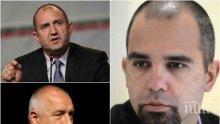 САМО В ПИК TV! Топ политологът Първан Симеонов с горещ коментар за скандалните закани на Румен Радев