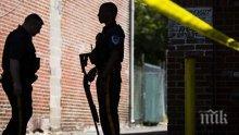 Полицията в Кънектикът задържа заподозрян във връзка с масовото предозиране с наркотици