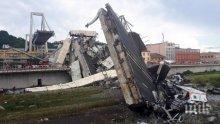 Нови разкрития за трагедията в Генуа! Компанията оператор знаела от година за проблемите му