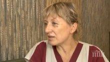 ИЗВЪНРЕДНО! Проговори нападнатата от австриец камериерка на Златни пясъци: Удари ме с юмрук в лицето, излетях на земята..... (СНИМКА)
