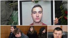 ПЪРВО В ПИК! Сензационна развръзка - арестуваха един от убийците на студента Стоян Балтов след искане на главния прокурор Сотир Цацаров