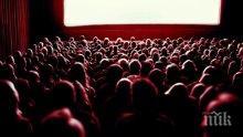 """Британските киносалони тестват триизмерно """"потапяне"""" в екрана"""