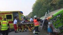 16 са ранени при катастрофа с автобус в Германия (ВИДЕО/СНИМКИ)