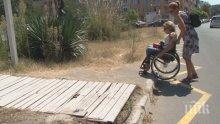 Нови правила ще уреждат достъпността на плажовете за хора с увреждания