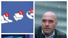 САМО В ПИК! Комисар Явор Колев от ГДБОП с горещи разкрития за кибер атаките и опасностите за парите ни онлайн